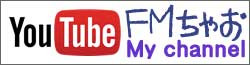 Youtube繝√Ε繝ウ繝阪Ν